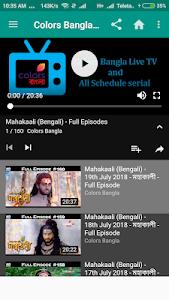 Download Colors Bangla TV APK latest version Version 1 0 for