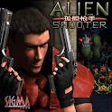 孤胆枪手 (Alien Shooter) icon