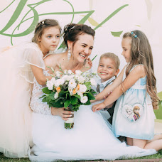Wedding photographer Darya Voronova (dariavoronova). Photo of 16.05.2018