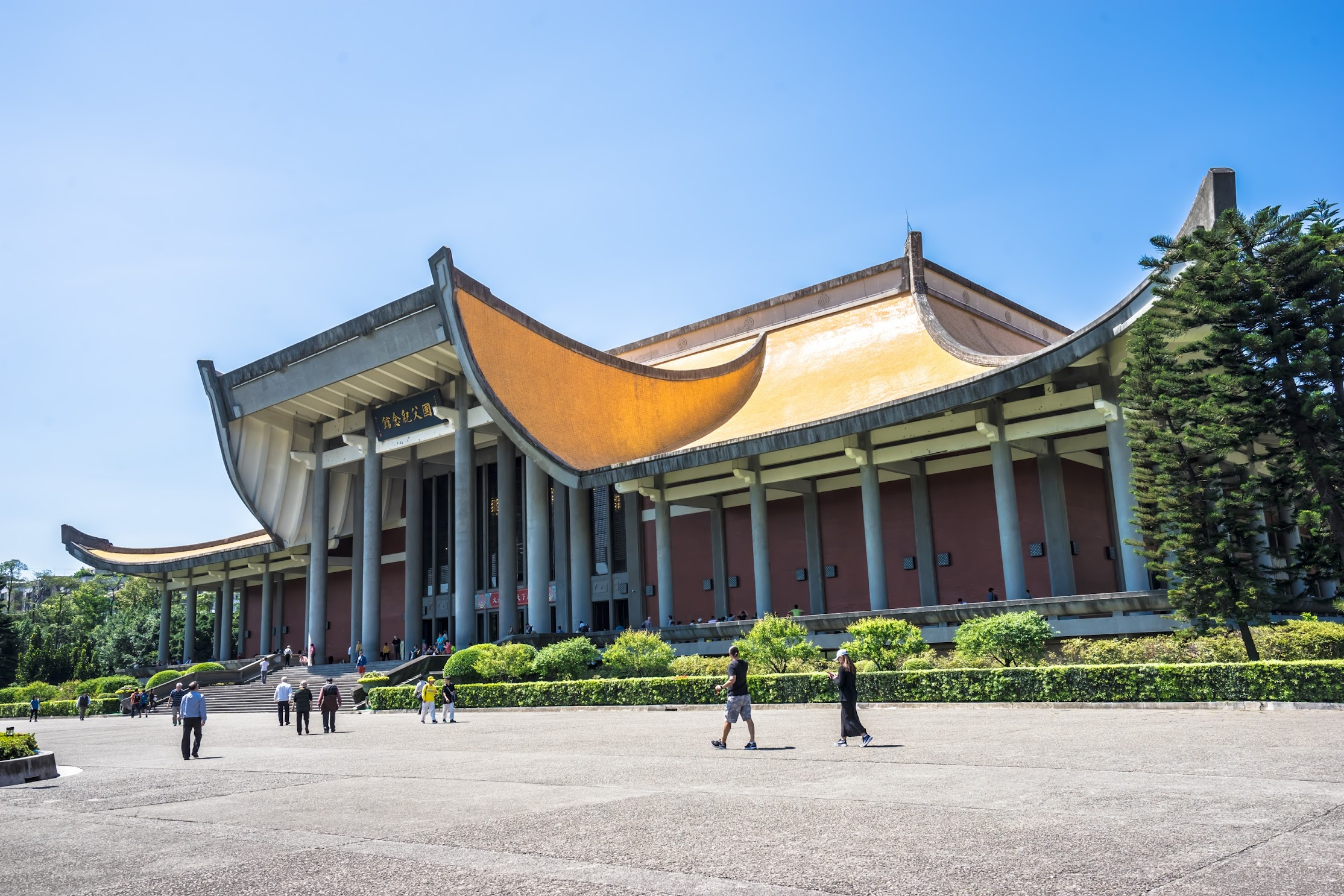 National Dr. Sun Yat-sen Memorial Hall4