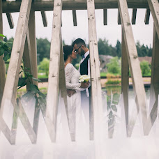 Wedding photographer Maksim Rogulkin (MaximRogulkin). Photo of 27.08.2016