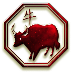Ox Live Wallpaper
