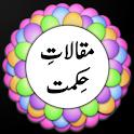 Maqalat Hikmat Darulehsan - Hazrat ABU ANEES QSA icon