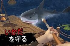 Raft Survival: ラフティングのサバイバル - Ocean Nomadのおすすめ画像2