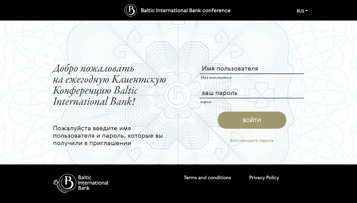 conference.bib.eu