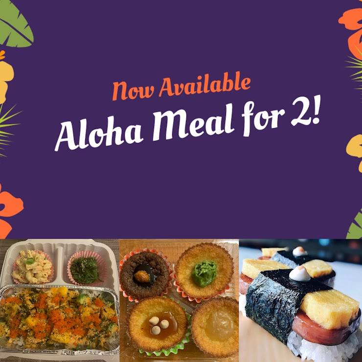Includes: 2 servings of Our Poke Bake ( With Macaroni + Wakame Salad) + 2 pcs Spam Musubi + 4pcs Assorted Mini Butter Mochi. Choose between Garlic Aoili or Spicy Sriracha Mayo for your poke bake :)
