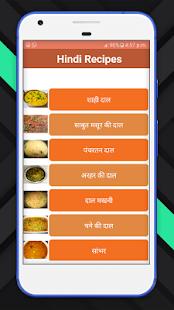 All testy Sambhar Recipes - náhled
