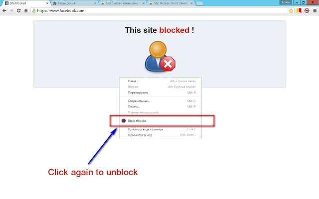 internet site blockers