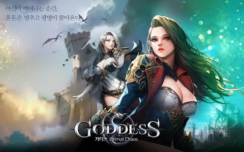 Goddess: Primal Chaos - Android Apps on Google Play