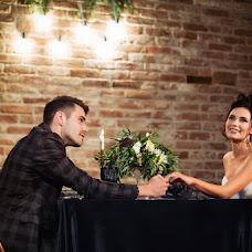 Wedding photographer Yuliya Fursova (Stormylady). Photo of 16.10.2016
