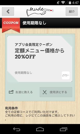 nude nail 2.6.0 Windows u7528 3