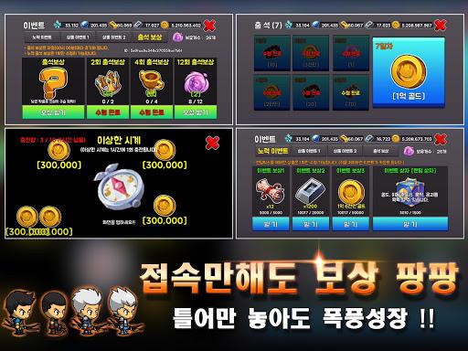 uc774uc21cuc2e0 ud0a4uc6b0uae30 21.5 screenshots 4