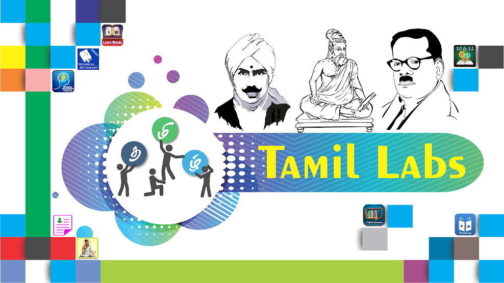 Resume Meaning In Tamil Critical Recognized Tk
