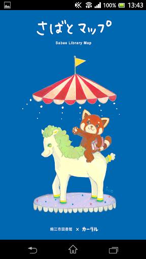 幼児・子供向け知育/遊び おすすめアプリランキング -Appliv