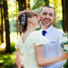 Wedding photographer Viktoriya Mashkova (levika). Photo of 21.08.2017