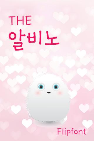 THE알비노™ 한국어 Flipfont