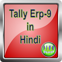 Tally Erp9 in Hindi (Basic) icon