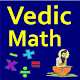 VEDIC MATHS TUTORIAL Download for PC Windows 10/8/7