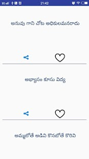 Telugu Samethalu - náhled