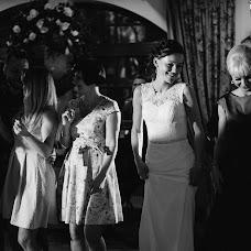Wedding photographer Bartosz Kowal (LatajacyKowal). Photo of 23.05.2017