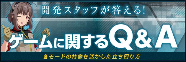 banner_2016_0527