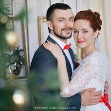 Wedding photographer Anna Dobrovolskaya (LightAndAir). Photo of 04.03.2016