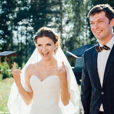 Wedding photographer Kseniya Timchenko (ksutim). Photo of 20.04.2017