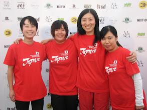 Photo: Japan. Akiko Motegi, Hiroki Wakano, Yuki Koshimura and Seiko Kato. (Photo: Bengt Svensson)