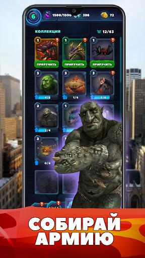 Город монстров: Легенда GO!  captures d'écran 2