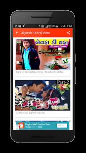 Video songs of Jignesh Kaviraj - náhled