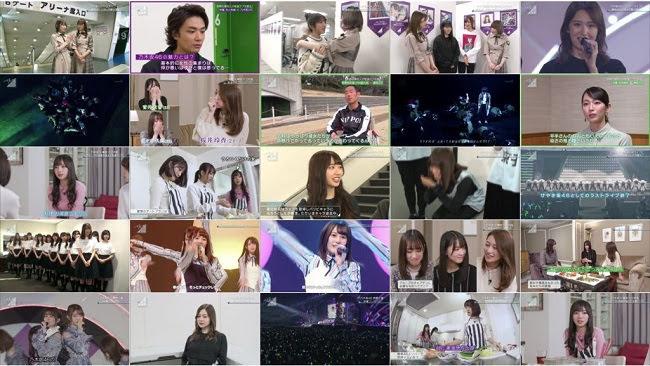 190323 (720p+1080i) 坂道テレビ ~乃木と欅と日向~