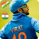 Virat Kohli Wallpapers HD for PC-Windows 7,8,10 and Mac