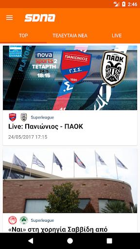 SportsDNA - SDNA Apk Download 1