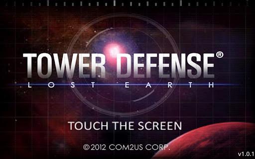 Tower Defense® screenshot 1
