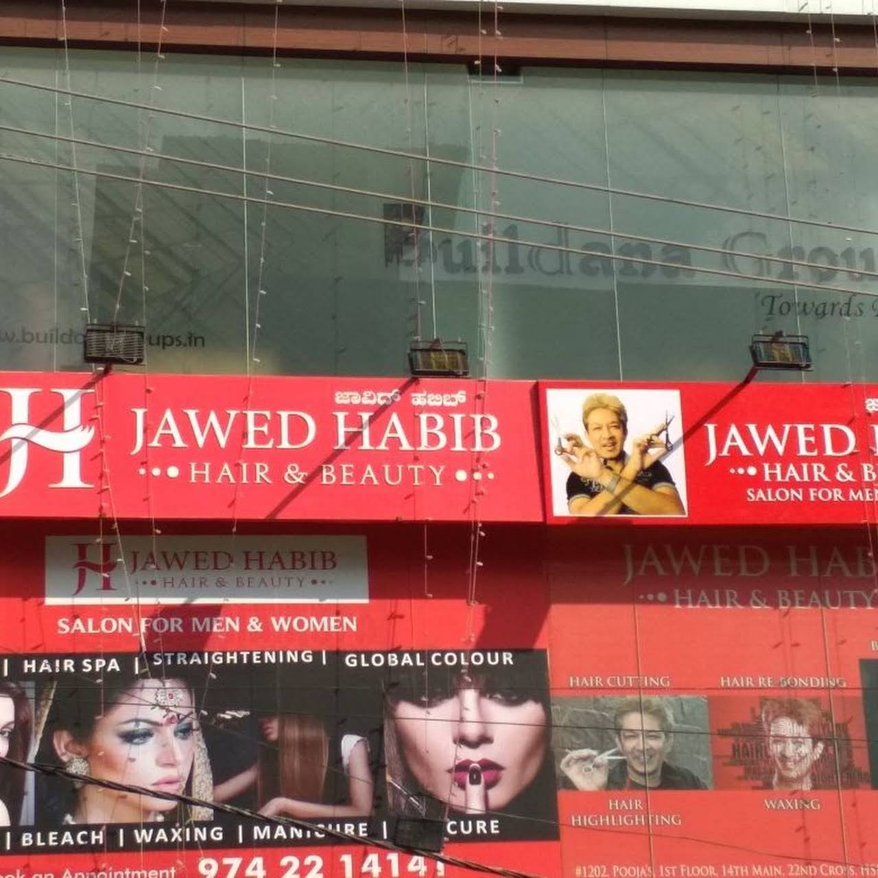 Jawed Habib Hsr Layout Beauty Salon In Bengaluru