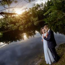 Wedding photographer Aleksandr Aleksandrov (FotoForma). Photo of 20.10.2015