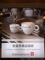 意曼多精品咖啡
