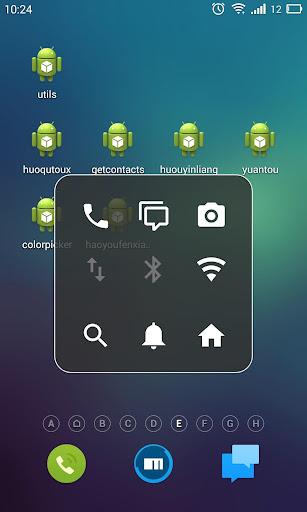免費下載工具APP|Super Touch app開箱文|APP開箱王