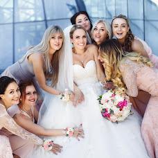 Wedding photographer Maksim Didyk (mdidyk). Photo of 03.06.2018