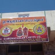 O Arunachalam Chetty Co photo 1