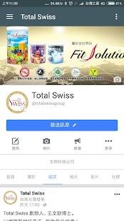 Total Swiss 好消息 - náhled