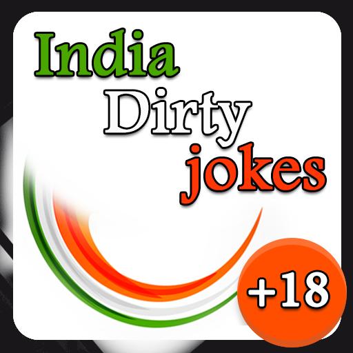 adult hindi jokes चुटकुले