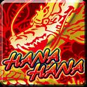 激Jパチスロ ドラゴンハナハナ-30 icon