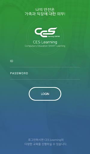 CES ub7ecub2dd 1.0.0.6 screenshots 1
