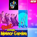 Piano Tiles Meteor Garden Songs