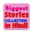 Biggest Stories Collection In Hindi