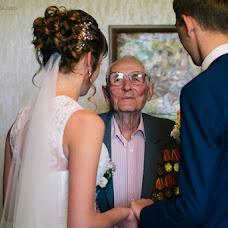 Wedding photographer Aleksey Dubovoy (taknada). Photo of 09.05.2015