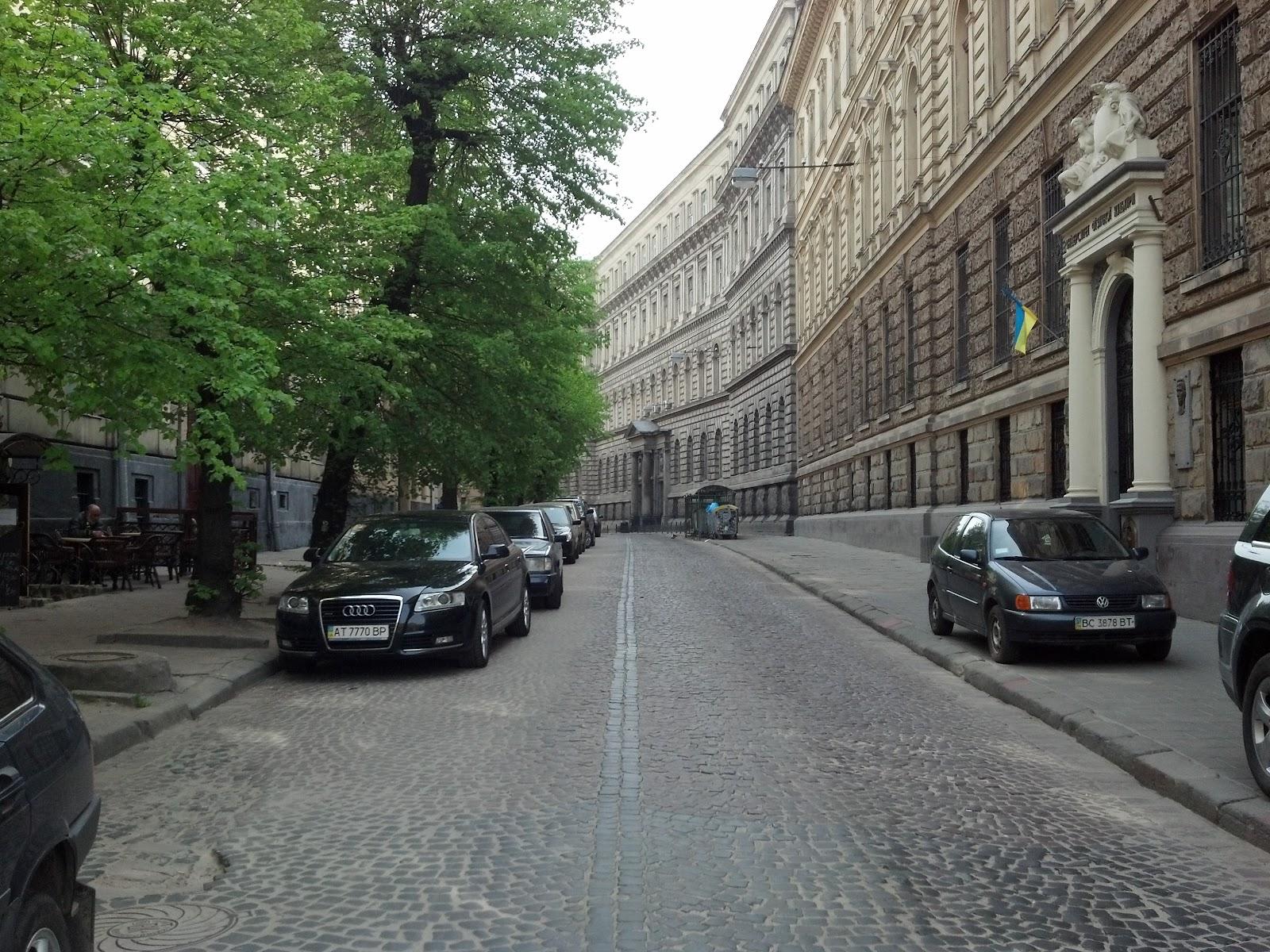 Львів - це європейське місто