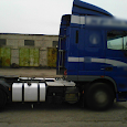 Wallpapers DAF FAT 3325 Trucks icon