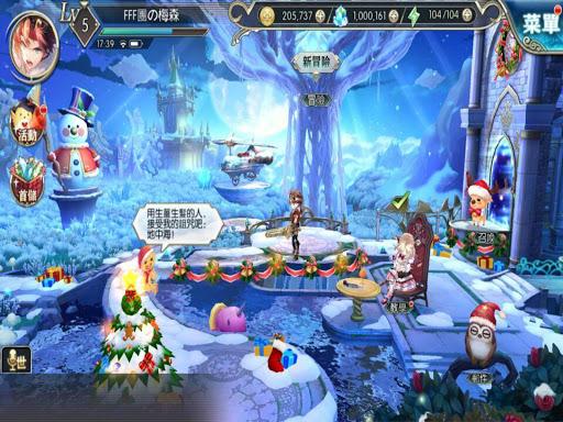 u795eu7121u6708 1.08 screenshots 13